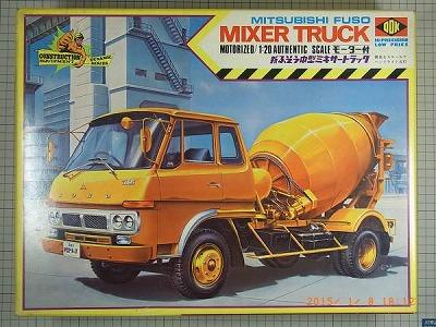 ODK 1/20 新ふそう中型ミキサートラック
